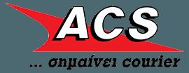 Οι Πελάτες Μας – Acs Courier